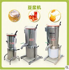 FC-310  juice processing machine,mango juicer machine