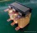 APF有源滤波电抗器