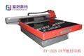 打印機 2