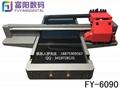 打印機 3