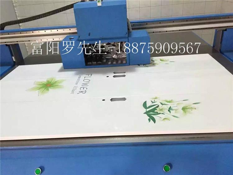 木材打印 1