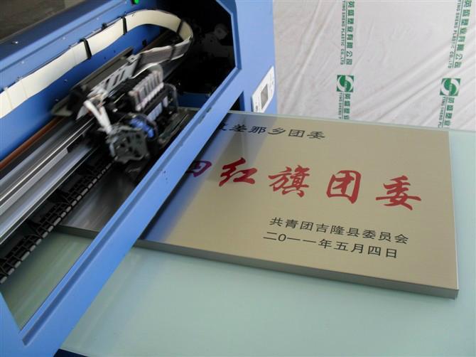 金屬平板制品定製打印 1