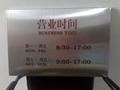 金属平板制品定制打印 5