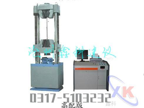 生产销售石子压碎指标测定仪 1