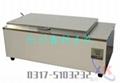 生产销售砼磁力振动台 2