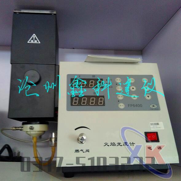 生产销售砼磁力振动台 3