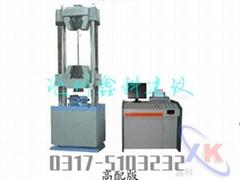 生产反应多功能混凝土钻孔取芯机