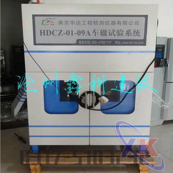 工作反应混凝土收缩膨胀仪 2