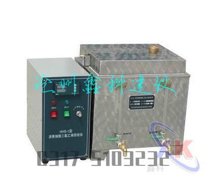 工作反应混凝土拌合物含气量测定仪 1