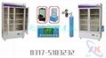 工作反应混凝土拌合物含气量测定仪 5