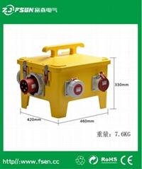 富森 24位移動式防水插座箱