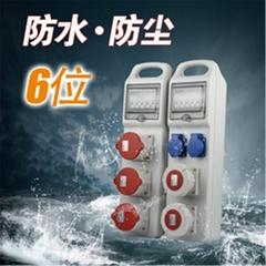 富森供應220V手提式箱電源插座箱