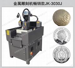 四轴金属雕刻机JK-4040J