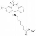 噻奈普汀钠盐 2