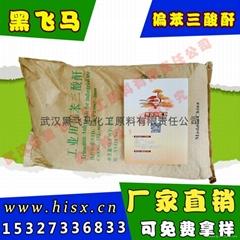 水性醇酸樹脂用偏苯三酸酐TMA
