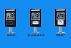 控制人行通道閘的人臉識別設備