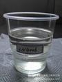 KN4006環烷油 4