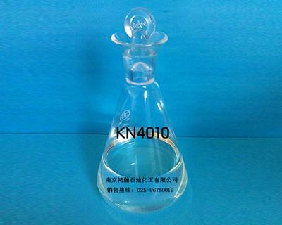 KN4010環烷油 5