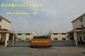 KP6030石蠟油 3