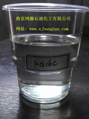 KG16C環烷油 1