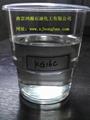 KG16C環烷油