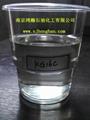 KG16C環烷油 4