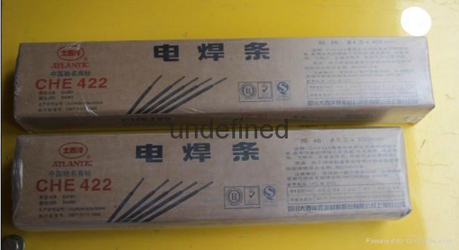 四川大西洋CHE421焊条价格 3