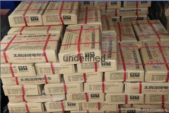 四川大西洋CHE421焊条价格 4