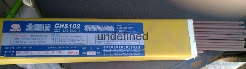 四川大西洋CHE427焊条价格 1