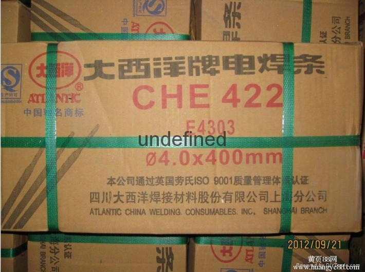 四川大西洋CHE427焊条价格 3