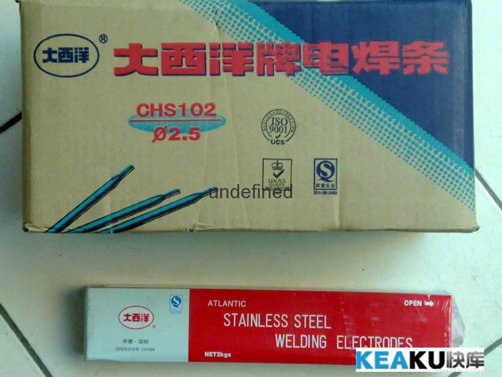 四川大西洋CHE427焊条价格 4