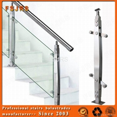 FSJRS stainless steel handrail