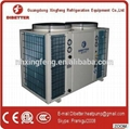 Air cooled water chiller 25KW(High EER