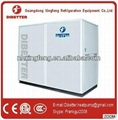 Water source Heat Pump(DBT-102.0GS,102kw