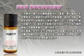 Hair Protection Essence, Natural Entract