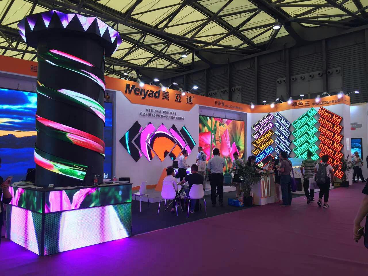 Meiyad indoor flexible P4 LED module  2