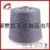 康賽妮廠家直銷 NM2/26 100% 純羊絨紗線 108種庫存色