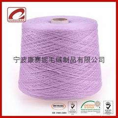 羊毛牛絨羊絨混紡紗線