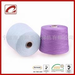 康赛妮工厂粗纺羊毛羊绒色纱现货供应批发