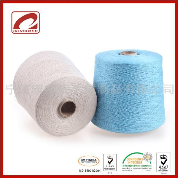 康賽妮工廠批發高檔粗紡純羊絨14針機織色紗 1