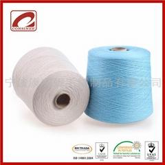 康賽妮工廠批發高檔粗紡純羊絨14針機織色紗