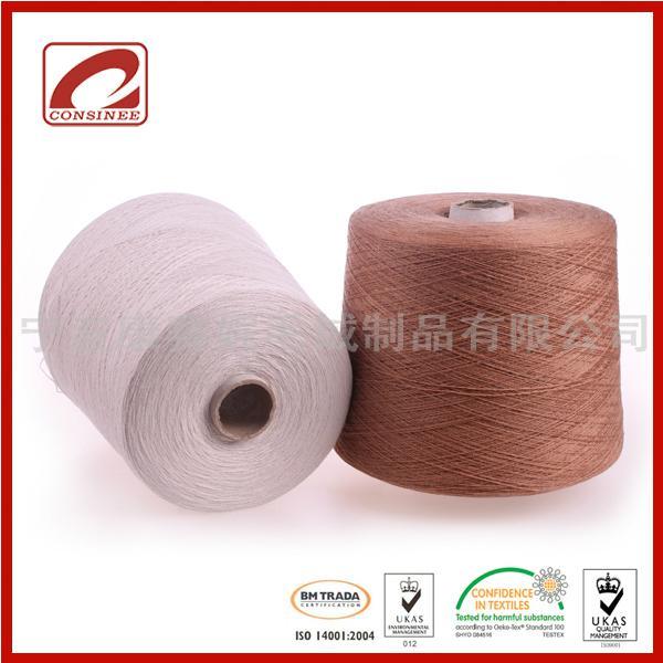 康賽妮工廠批發高檔粗紡純羊絨14針機織色紗 2