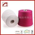 康賽妮工廠批發高檔粗紡純羊絨14針機織色紗 3