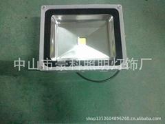 豪科50W晶元LED芯片LED氾光燈質保3年