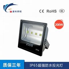 IP65超強防水投光燈-200W