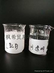 水性潑水隔離劑 阻水劑