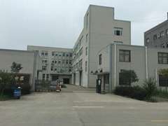 Ningbo Gaizlite Co.,Ltd