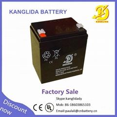 alarm ups automatic dor 12v4ah from kanglida battery