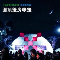 广州球形帐篷优惠出售