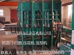2100t液壓機壓花機壓型機